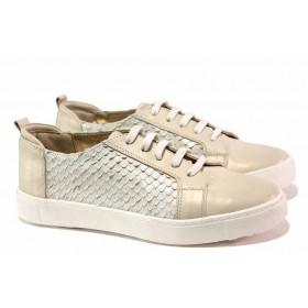 Равни дамски обувки - естествена кожа - бежови - EO-16092