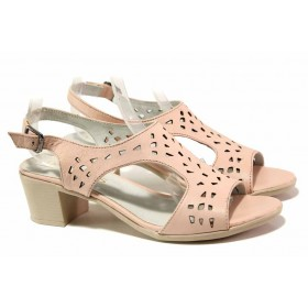 Дамски сандали - естествена кожа - розови - EO-16104