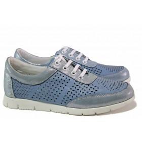 Дамски спортни обувки - естествена кожа с перфорация - светлосин - EO-16238