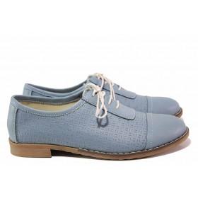Равни дамски обувки - естествена кожа - светлосин - EO-16244
