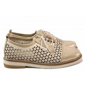 Равни дамски обувки - естествена кожа с перфорация - бежови - EO-16241