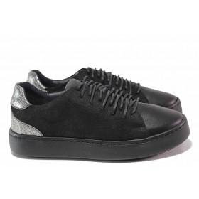 Равни дамски обувки - естествена кожа - черни - EO-16259