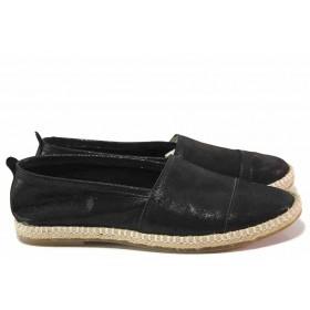 Равни дамски обувки - естествена кожа - черни - EO-16306