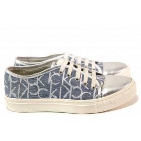 Дамски спортни обувки - естествена кожа - сини - EO-16339