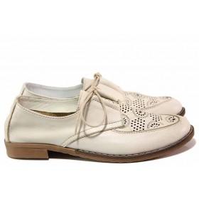 Равни дамски обувки - естествена кожа с перфорация - бежови - EO-16343