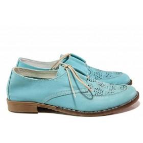 Равни дамски обувки - естествена кожа с перфорация - светлосин - EO-16344