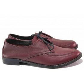 Равни дамски обувки - естествена кожа с перфорация - бордо - EO-16345