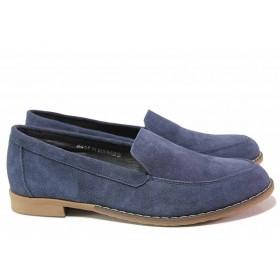 Равни дамски обувки - естествен велур - сини - EO-16346