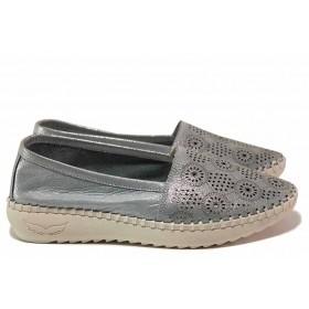 Равни дамски обувки - естествена кожа с перфорация - сини - EO-16354