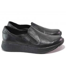 Равни дамски обувки - естествена кожа - черни - EO-16235
