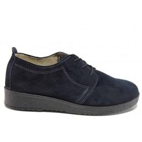Равни дамски обувки - естествен велур - сини - EO-16225