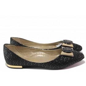Равни дамски обувки - естествена кожа - черни - EO-16220