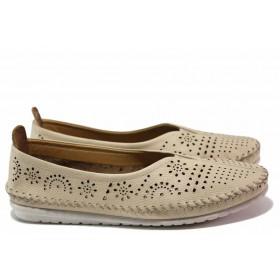 Равни дамски обувки - естествена кожа с перфорация - бежови - EO-16301