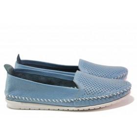 Равни дамски обувки - естествена кожа с перфорация - светлосин - EO-16297