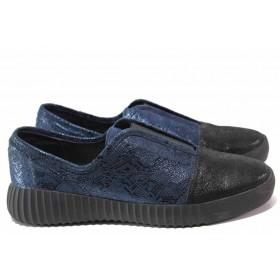 Равни дамски обувки - естествен велур - сини - EO-16289