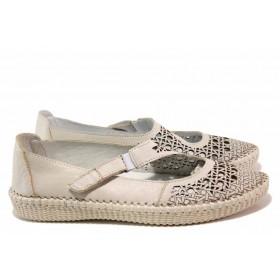 Равни дамски обувки - естествена кожа - бежови - EO-16276