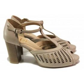 Дамски сандали - естествена кожа - бежови - EO-16265