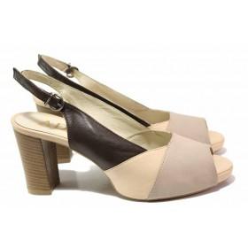 Дамски сандали - естествена кожа - бежови - EO-16195