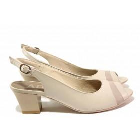 Дамски сандали - естествена кожа - бежови - EO-16196