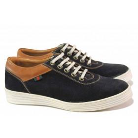 Равни дамски обувки - естествен набук - тъмносин - EO-16205
