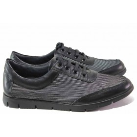 Равни дамски обувки - естествена кожа - черни - EO-16154