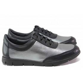 Равни дамски обувки - естествена кожа - сиви - EO-16153
