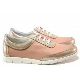 Равни дамски обувки - естествена кожа - розови - EO-16170