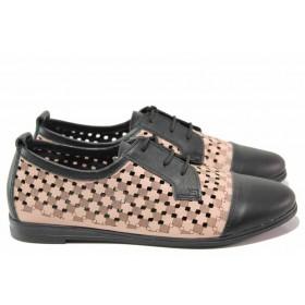Равни дамски обувки - естествена кожа - розови - EO-16173
