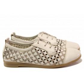 Равни дамски обувки - естествена кожа - бежови - EO-16174