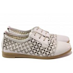 Равни дамски обувки - естествена кожа - лилави - EO-16175