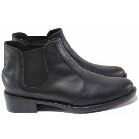 Дамски боти - естествена кожа - черни - EO-16491
