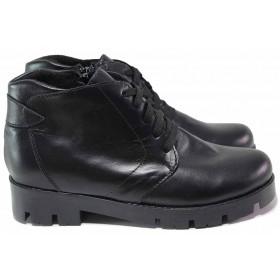 Дамски боти - естествена кожа - черни - EO-16502