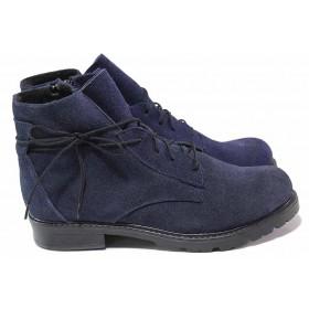 Дамски боти - естествен велур - сини - EO-16489