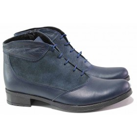 Дамски боти - естествена кожа с естествен велур - сини - EO-16509