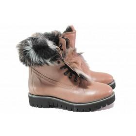 Дамски боти - естествена кожа - розови - EO-16553