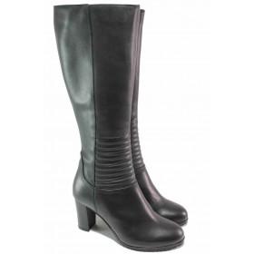 Дамски ботуши - естествена кожа - черни - EO-16672