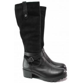 Дамски ботуши - естествен набук - черни - EO-16662