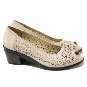 Дамски обувки на среден ток - естествена кожа - бежови - EO-16677