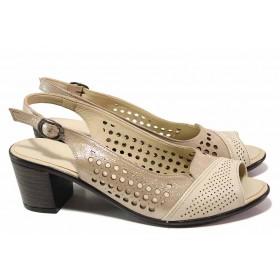 Дамски сандали - естествена кожа - бежови - EO-16678