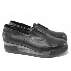 Дамски обувки на платформа - естествена кожа - черни - EO-16705