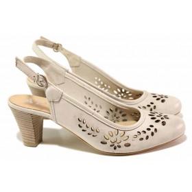 Дамски обувки на висок ток - естествена кожа с перфорация - светлобежов - EO-16708