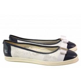 Равни дамски обувки - естествена кожа - бели - EO-16720