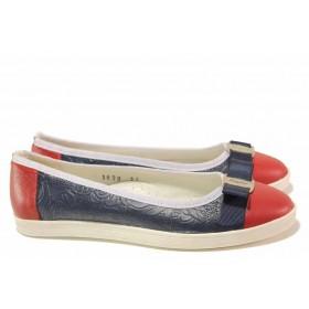 Равни дамски обувки - естествена кожа - тъмносин - EO-16721