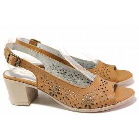 Дамски сандали - естествена кожа - кафяви - EO-16765