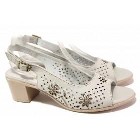 Дамски сандали - естествена кожа - бежови - EO-16764