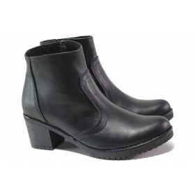 Дамски боти - естествена кожа - черни - EO-16837