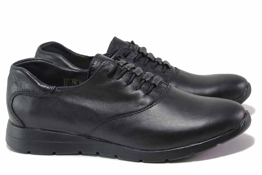 Равни дамски обувки - естествена кожа - черни - EO-16914
