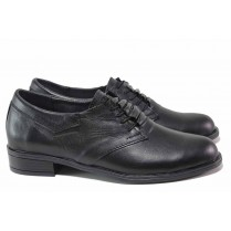 Равни дамски обувки - естествена кожа - черни - EO-16915