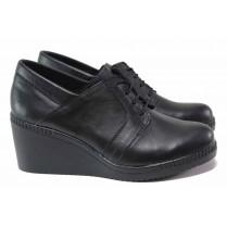 Дамски обувки на платформа - естествена кожа - черни - EO-16917