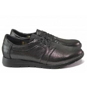 Равни дамски обувки - естествена кожа - черни - EO-16918